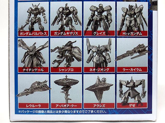 Gundam_Mini_Kit_Collection_1_08.jpg