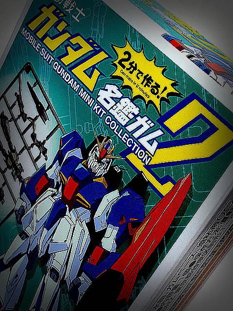 Gundam_Mini_Kit_Collection_2_01.jpg