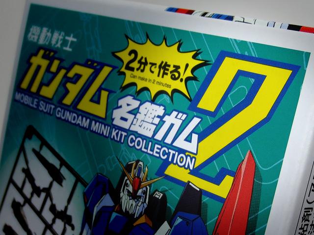 Gundam_Mini_Kit_Collection_2_04.jpg
