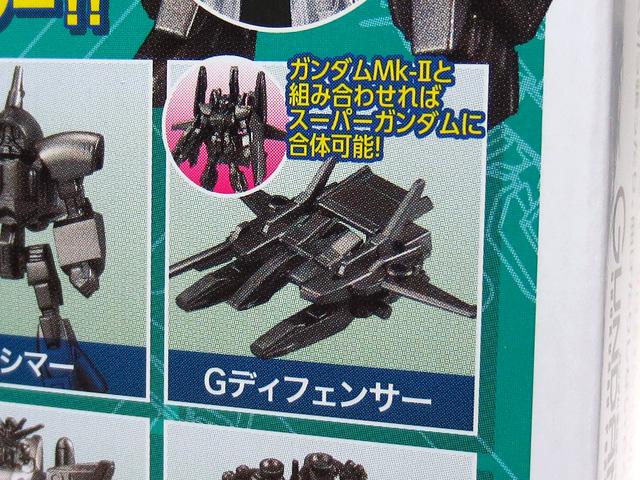 Gundam_Mini_Kit_Collection_2_07.jpg