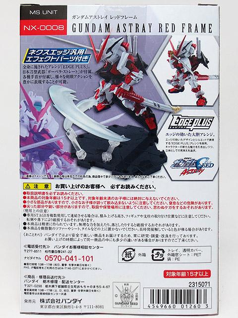 Gundam_NXEDGESTYLE_NX0008_MBF_P02_RedFrame_05.jpg