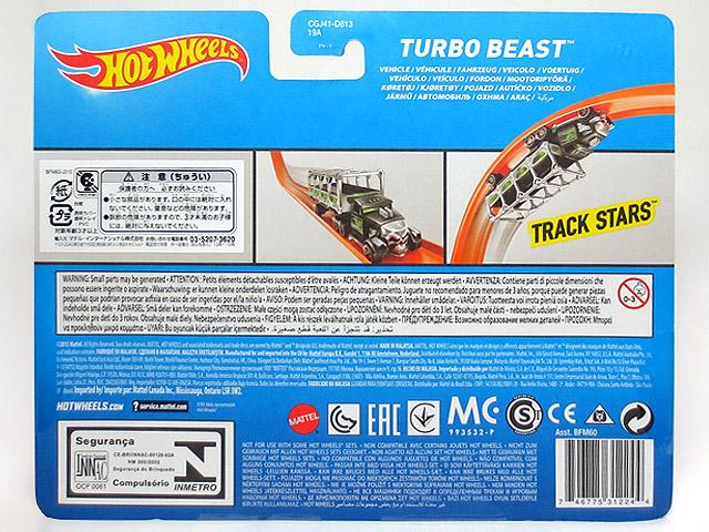 HW_TRACK_STARS_TURBO_BEAST_06.jpg