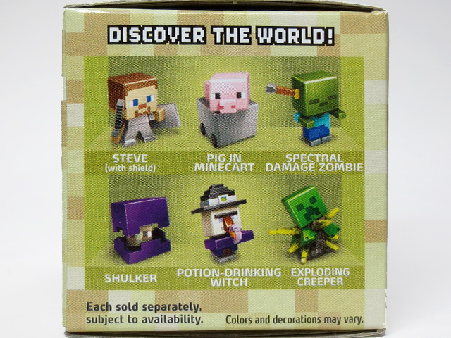 Minecraft_MINI_FIGURE_END_STONE_SERIES_forMATTEL_08.jpg