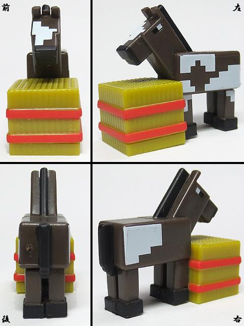 Minecraft_MINI_FIGURE_END_STONE_SERIES_forMATTEL_16.jpg
