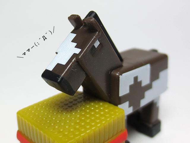 Minecraft_MINI_FIGURE_END_STONE_SERIES_forMATTEL_18.jpg