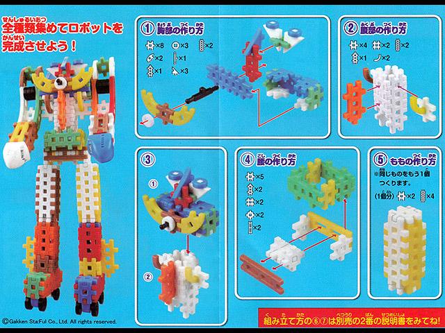 New_Block_Junior_01_15.jpg
