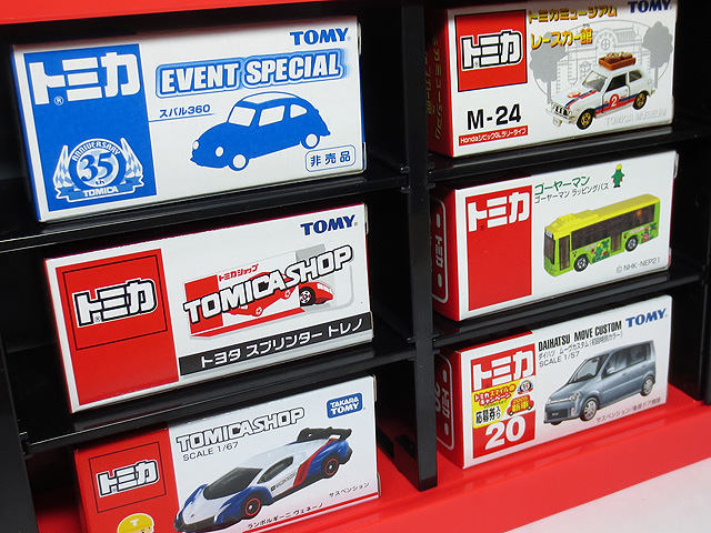 TOMICA_Display_Square_PassionRed_36.jpg