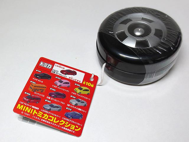 Toy_purchase_20160424_08.jpg