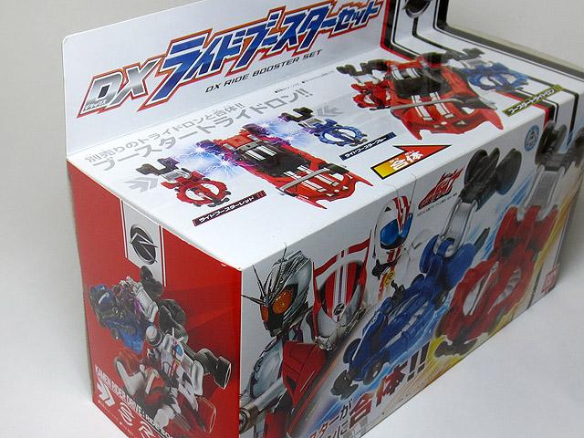 Toy_purchase_20160424_13.jpg