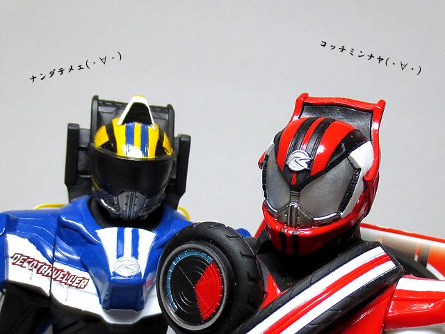 Toy_purchase_20160424_19.jpg