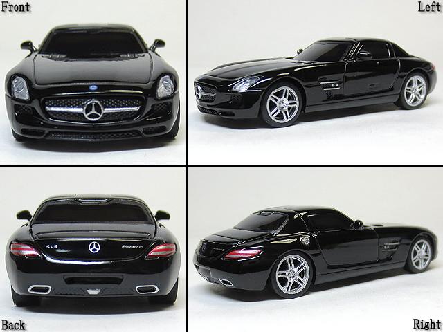 UCC_MercedesBenz_Premium_Collection_15.jpg
