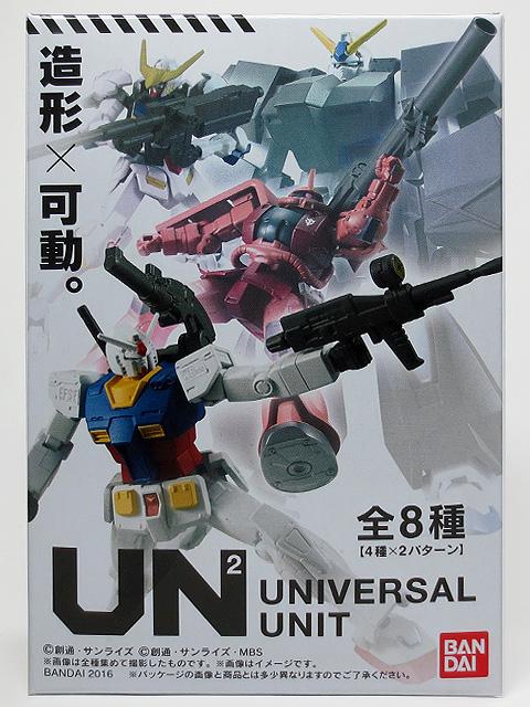 UNIVERSAL_UNIT_RX78_NT1_ALEX_B_04.jpg