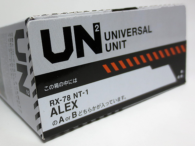 UNIVERSAL_UNIT_RX78_NT1_ALEX_B_07.jpg