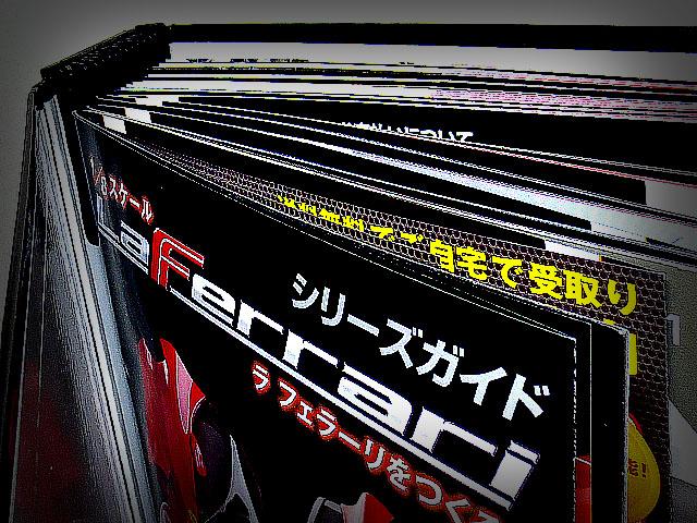 Weekly_LaFerrari_Exclusive_binder_01.jpg