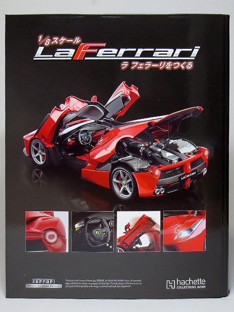 Weekly_LaFerrari_Exclusive_binder_11.jpg