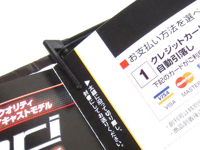 Weekly_LaFerrari_Exclusive_binder_18.jpg