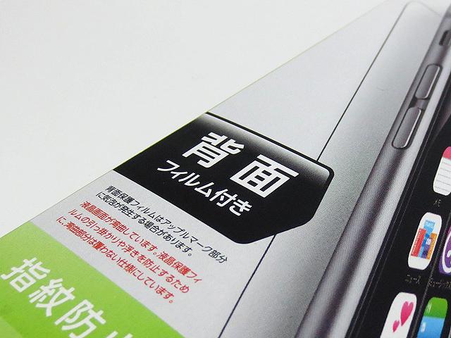 iPhone7_PGA_Aluminum_Bumper_Bk_26.jpg