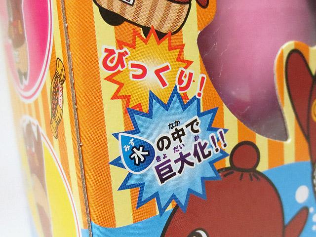 nebaarukun_egg_03.jpg