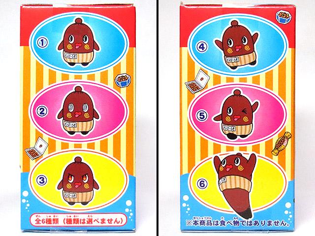nebaarukun_egg_09.jpg