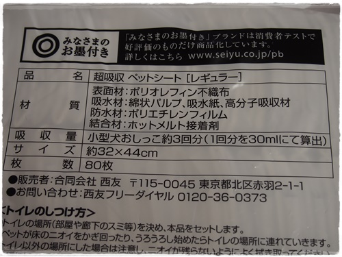 P4193440.jpg