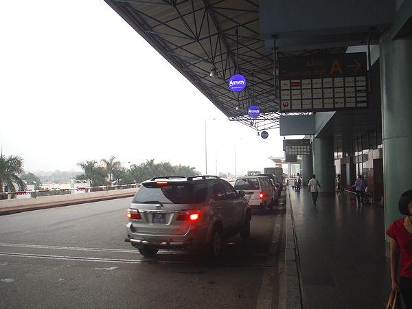 ノンバイ国際空港