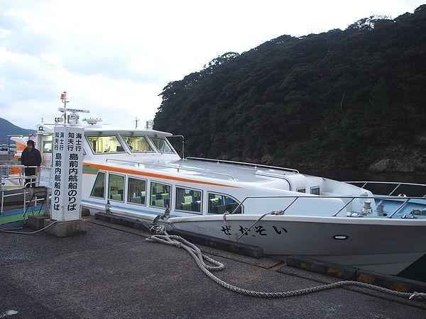 島前内航船いそかぜ