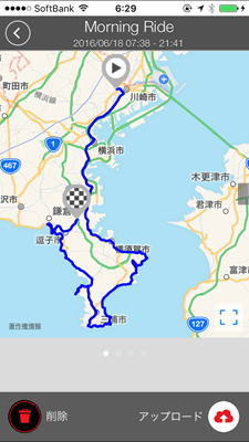 photo_cateyecyclecomputa_colnago_miura100_2_2016_0618.jpg