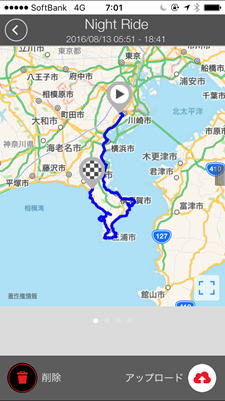 photo_cateyecyclecomputa_derosa_noropota_miura_0813_3_2016_0813.jpg