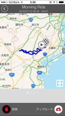 photo_cateyecyclecomputa_derosa_tamagawanogawajinndaiji_0718_3.jpg