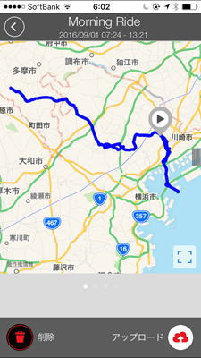 photo_cateyecyclecomputa_derosa_turumigawa_0901_3_2016_0901.jpg