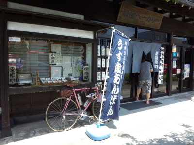 photo_derosa_160_kawasakiodawara_6_0702_2016_0702.jpg