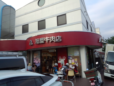 photo_derosa_noropota_miura_0813_30_2016_0813.jpg