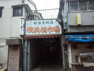 photo_derosa_yokohama_1010_12_2016_1010.jpg