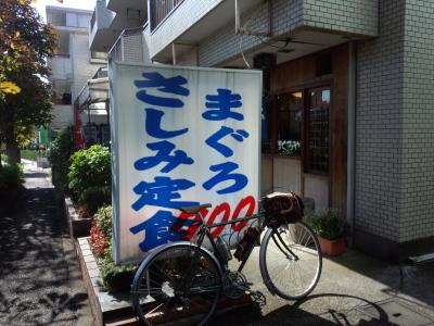 photo_randner_akinoniharu_4_1112_2016_1112.jpg