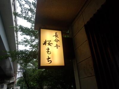 photo_randner_mint_sitamatipota_15_2016_0717.jpg