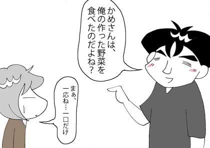 katei4.jpg