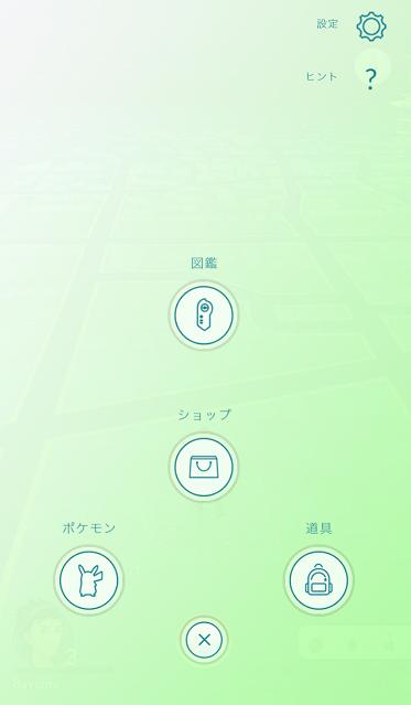 pokemon_go3.png