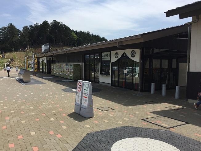 shitarahara_tu9.jpg