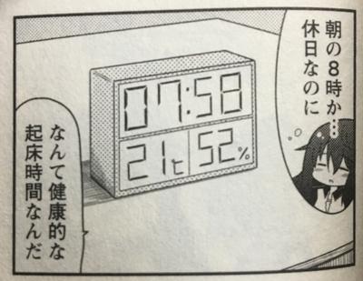 714.jpg