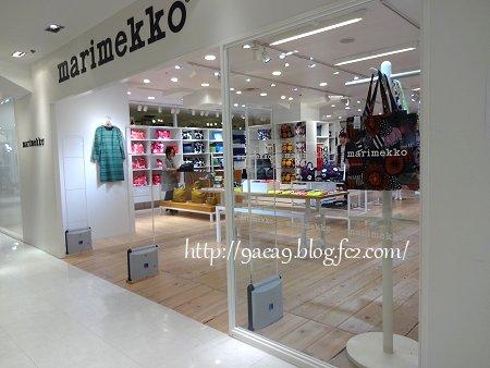 7月31日 marimekkoでお買い物1