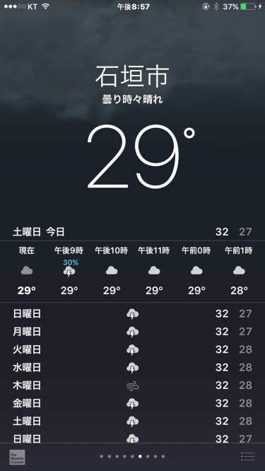 201607092058018bf.png