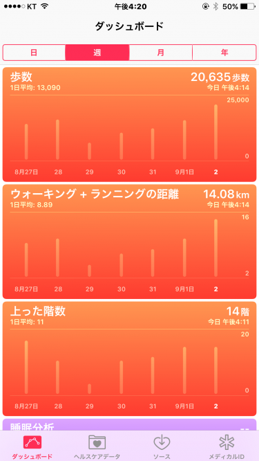 20160903225207ab5.png