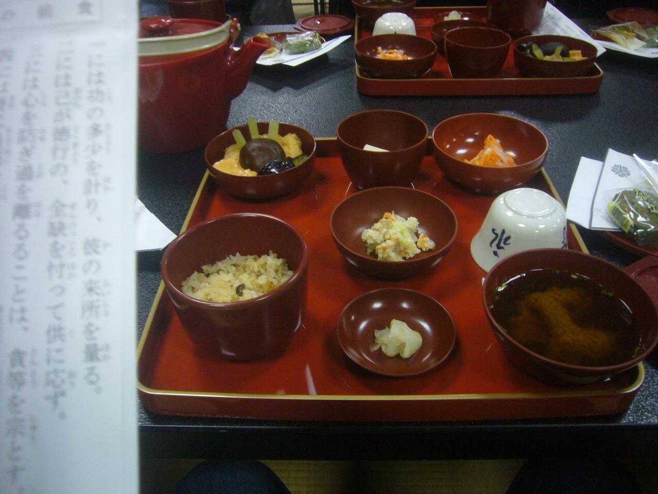 精進料理 中食 H28.10.09