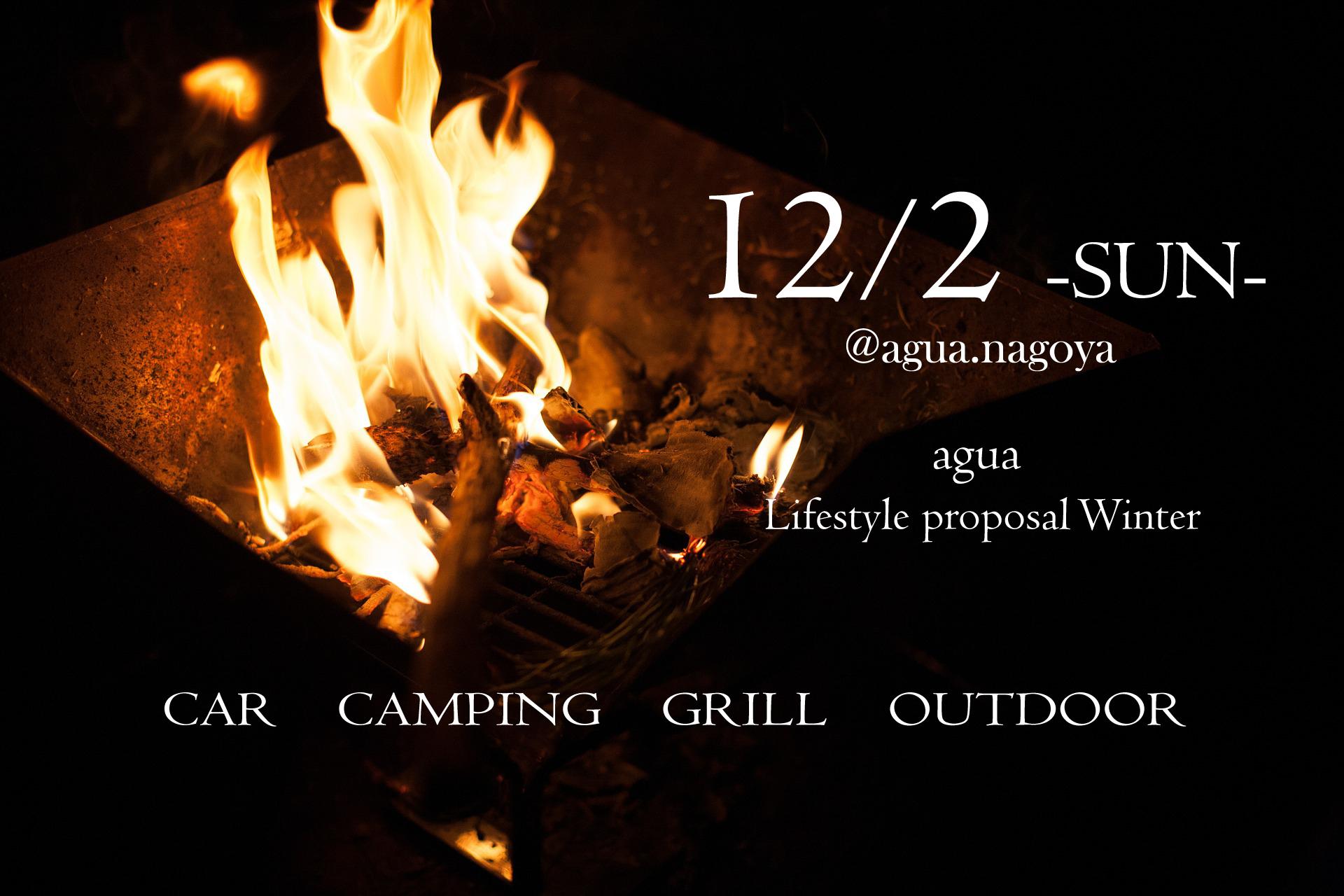 camping-12-2agua.jpg