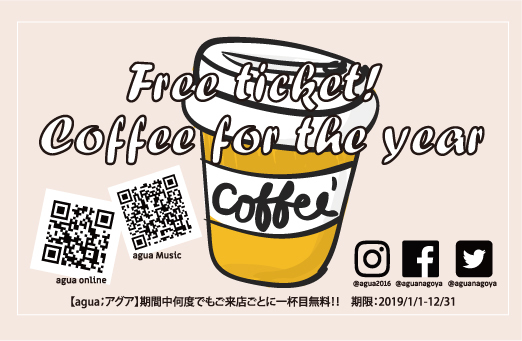 coffe-free.jpg