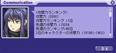20160803010720307.jpg