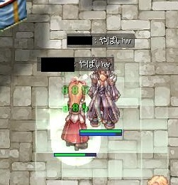 screenMimir001.jpg