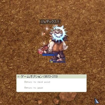 screenOlrun1047.jpg