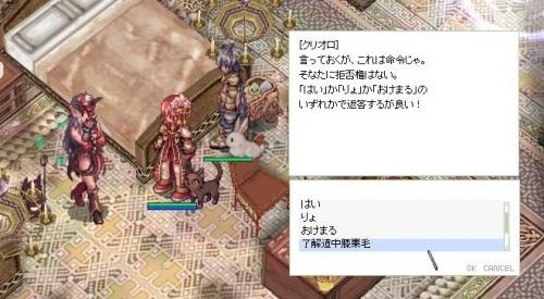 screenOlrun1193.jpg
