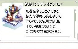 screenOlrun1224.jpg